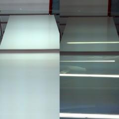 CNC-Smart® SMART FILM
